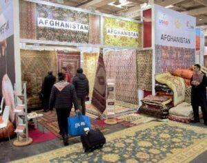 Buhari should move quickly to get the Kabul Carpet Centre relocated to Nigeria